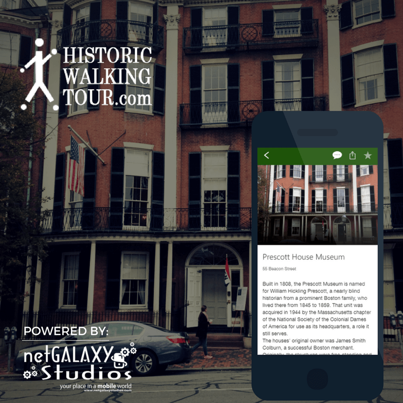 museum-app-history-audio-tour